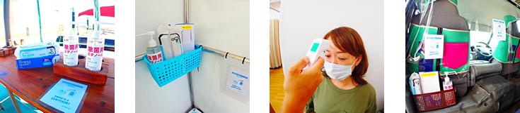 石垣島ビッグビーチの新型コロナ感染予防対策