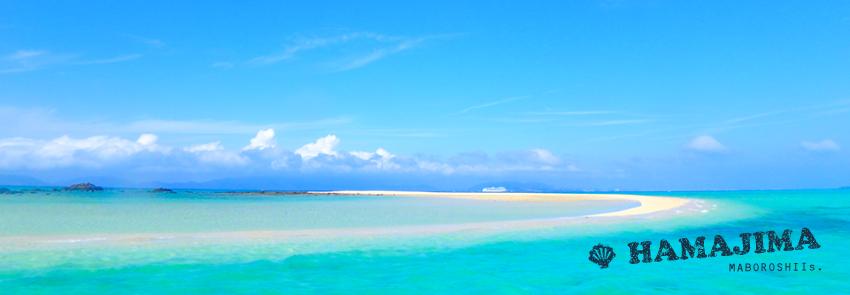 石垣島浜島ツアー
