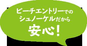 沖縄石垣島インスタ映えスポット