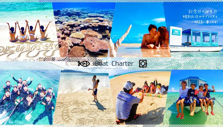 石垣島のんびり海で遊べる